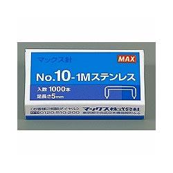 マックス MS91194 ホッチキス針