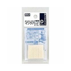 マックス NR90226 ナンバリングパッド 中