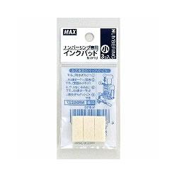 マックス NR90227 ナンバリングパッド 小