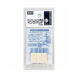 マックス NR90228 ナンバリングパッド ミニ