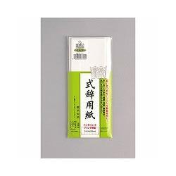 マルアイ GP-シシ11 式辞用紙大礼風