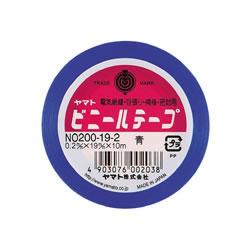 ヤマト NO200-19-2 ビニールテープ アオ