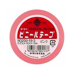 ヤマト NO200-19-3 ビニールテープ ピンク