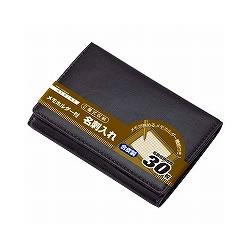 レイメイ藤井 GLN9001B 名刺入れ ジョッター式