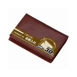 レイメイ藤井 GLN9001C 名刺入れ ジョッター式
