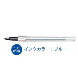 三菱鉛筆 SNP10.33 ボールペン替芯1.0 アオ