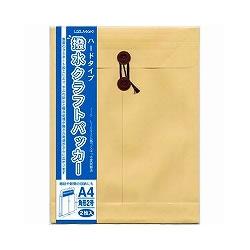 菅公 うずまき ホ228 クラフトパッカー 角2
