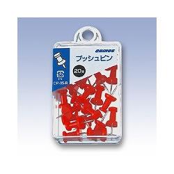 日本クリノス CP-15-R プッシュピン