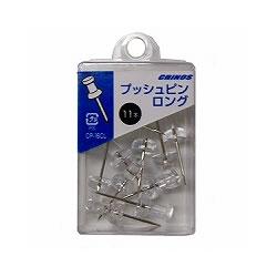 日本クリノス CP-16-CL プッシュピン ロング