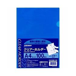 日本クリノス CR-255BN-100 クリアーホルダー ブルー