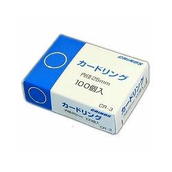 日本クリノス CR-3 カードリングNO.3