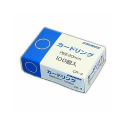 日本クリノス CR-4 カードリングNO.4