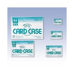 日本クリノス CR-A5RP カードケース硬質A5