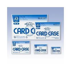 日本クリノス CR-A6EO カードケース軟質A6
