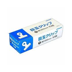 日本クリノス Mクリ-1 目玉クリップ 大