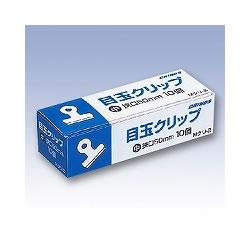 日本クリノス Mクリ-2 目玉クリップ 中