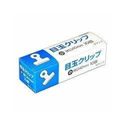 日本クリノス Mクリ-3 目玉クリップ 小