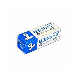 日本クリノス Mクリ-5 目玉クリップ 豆
