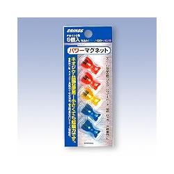 日本クリノス PM-11-3ショク パワーマグネット3色