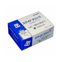 日本クリノス SクリL-100 スライドクリップ