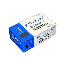 日本クリノス Wクリ-00 ダブルクリップ 超特大