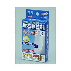 不動化学 20070001 尿石除去剤
