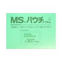 明光商会 MP10-220307 MSパウチフィルム A4 100μ