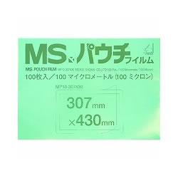 明光商会 MP10-307430 MSパウチフィルム A3 100μ