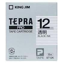 KINGJIM ST12K PROテープカートリッジ 12mm×8m