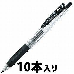 ゼブラ JJ15-BK ノック式ジェルボールペン サラサクリップ 0.5mm 黒 1パック=10本