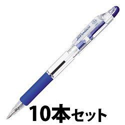 ゼブラ KRB-100-BL ノック式油性ボールペン ジムノック 0.7mm 青 1セット=10本