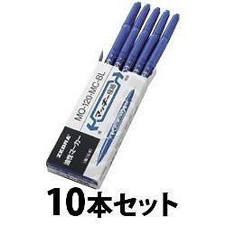ゼブラ MO-120-MC-BL マッキー極細 油性マーカー両用 青 10本セット
