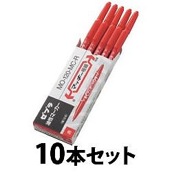 ゼブラ MO-120-MC-R マッキー極細 油性マーカー 両用 赤 10本セット