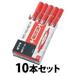 ゼブラ MO-150-MC-R ハイマッキー 両用 赤 10本セット
