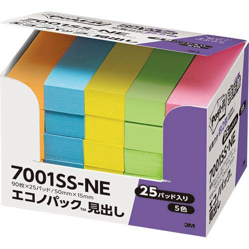 3M 7001SS-NE ポスト・イット 強粘着見出し エコノパック 50×15mm ネオンカラー