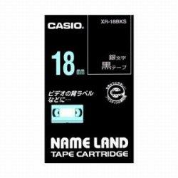 CASIO XR-18BKS スタンダードテープ 18mm 黒 銀文字