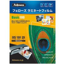 Fellowes 5401101 ラミネートフィルム 100μ B5 188×263mm