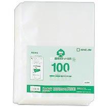 KINGJIM 207-100 再生透明ポケット 台紙なし A4タテ 2穴