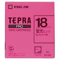 KINGJIM SK18P テプラ PROテープカートリッジ カラーラベル「蛍光」