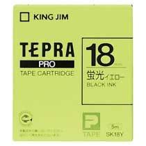 KINGJIM SK18Y テプラ PROテープカートリッジ カラーラベル「蛍光」