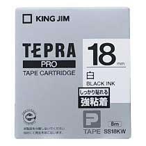 KINGJIM SS18KW テプラ PROテープカートリッジ 強粘着ラベル