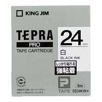 KINGJIM SS24KW テプラ PROテープカートリッジ 強粘着ラベル