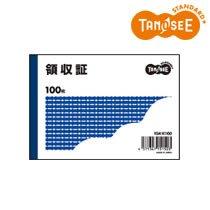 TGK-R1100 領収証 B7・ヨコ型 10冊 汎用品