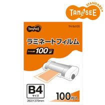 TN-B4100 ラミネートフィルム グロスタイプ(つや有り) 100μ B4 263×370mm 汎用品