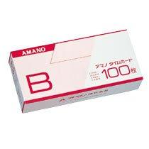 アマノ Bカード 標準タイムカード
