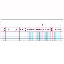 コクヨ リ-5103 3色刷りルーズリーフ B5 仕入帳・消費税額欄付