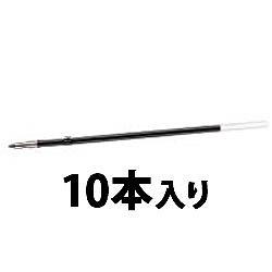 ゼブラ BR-6A-K-R 油性ボールペン用替芯 0.7mm K-0.7 赤
