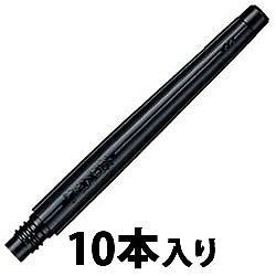 ペンテル XFR-AD ぺんてる筆専用カートリッジ 1箱=10本入