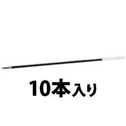 三菱鉛筆 SA5N.24 VERY楽ボ極細用替芯 黒 0.5mm 字