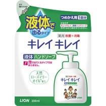 LION BPHYT*S キレイキレイ 薬用ハンドソープ 詰替用